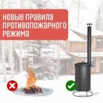 В России с 1 января на территории частных домов запрещено сжигать мусор и разводить костры