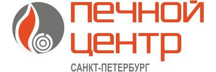 Печной Центр